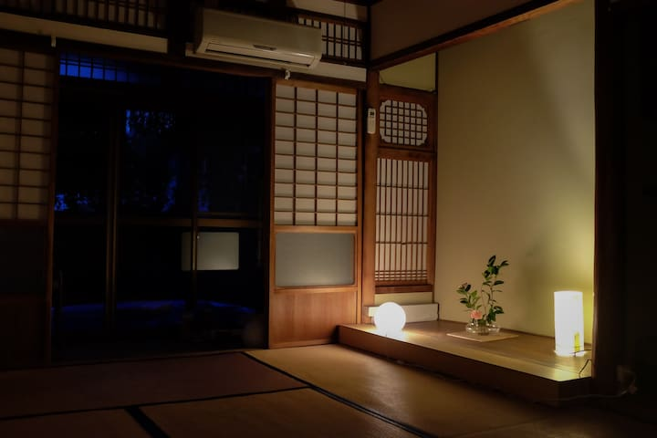 Traditional Japanese Room near Downtown Kobe - Kobe - Haus