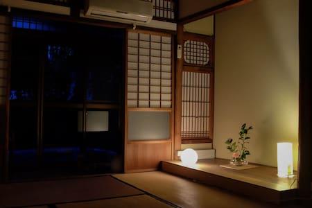 神戸の古民家でゆっくり宿泊 - 神戶