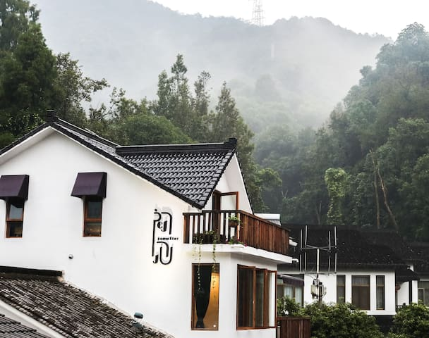 不一样的西湖十景,不一样的民宿小院 - Hangzhou
