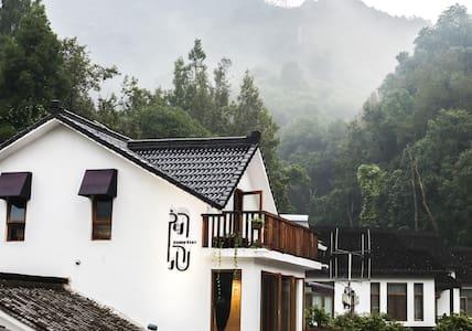 不一样的西湖十景,不一样的民宿小院 - Hangzhou - Boutique hotel