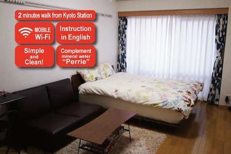 Pocket wifi/ Only 2 min from  Kyoto station!!!! - Kyoto-shi