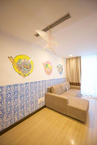 vacio suite Deluxe suite room - Bangkok - Rumah