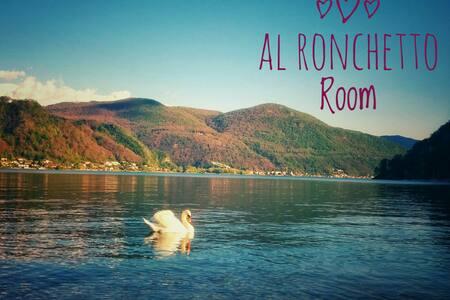 """Al Ronchetto"" Room - Caslano - 独立屋"