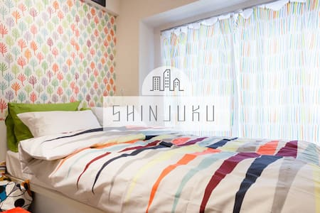 #4 Only 6mins to Shinjuku station, Cozy room! - Tokyo, Japan