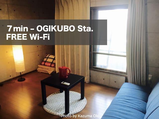 NINJA ROOM 忍者部屋 201@OGIKUBO 荻窪 - Suginami-ku - Lejlighed