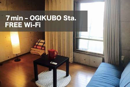 NINJA ROOM 忍者部屋 201@OGIKUBO 荻窪 - Suginami-ku - Appartement