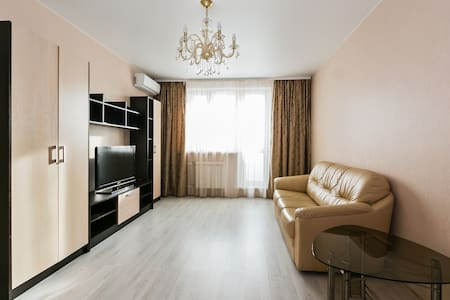 Modern apartment Ideal for family holiday - Moskva