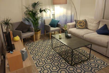 appartement Verson 65 m², parking privé - Verson