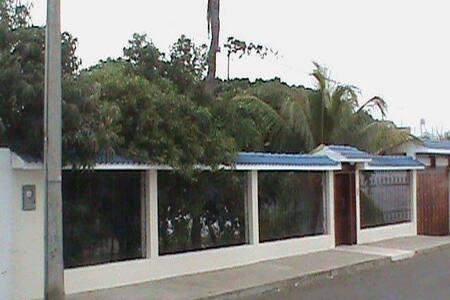 Acogedor Ambiente Familiar, Vivienda y Naturaleza - Manta - 古巴家庭旅馆(Casa particular)
