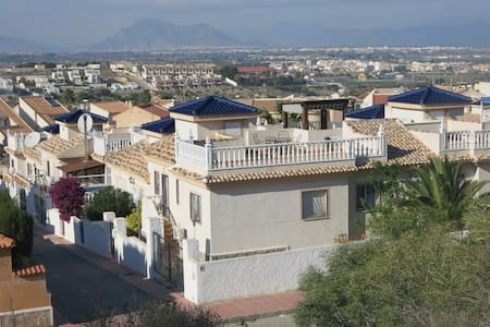 Casa Lana within walking distance to aqua park