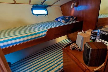 Cabine de matelot - yacht - Papeete - Papeete