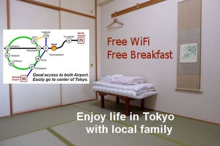 Futon&Tatam room Free Bkf,Bike&WiFi - Edogawa-ku - Bed & Breakfast