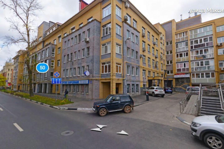 Новый дом в центре города