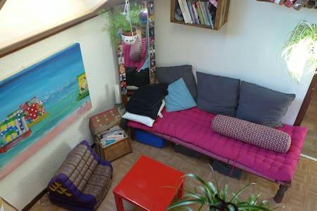 Appartement cocoon alpe d 'huez - alpe d'Huez - 公寓