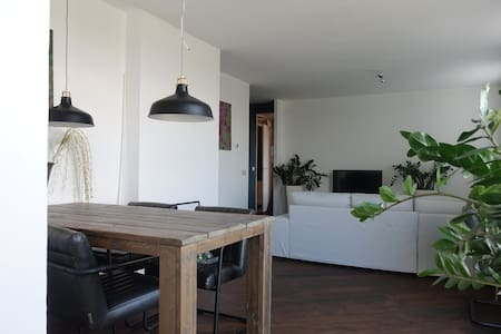 Luxury Penthouse - Parking Available - Big Balcony - Amsterdam