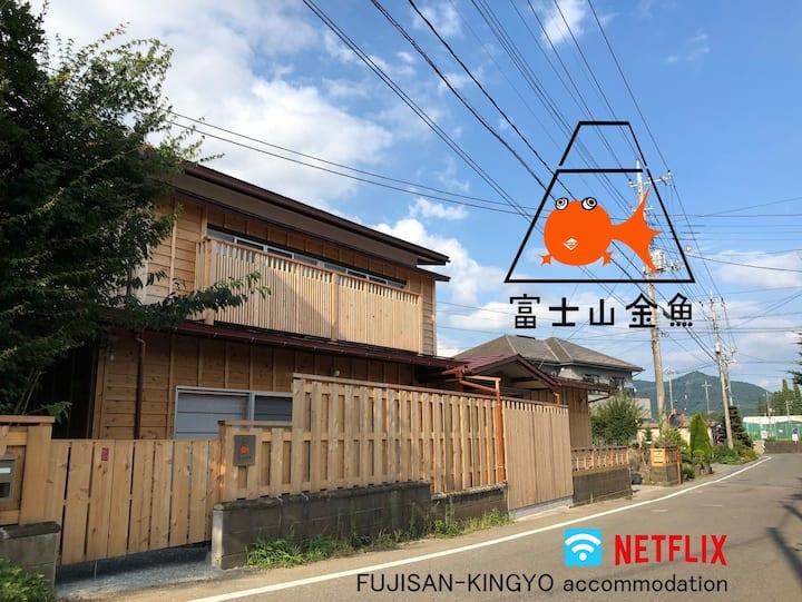 FUJISAN-KINGYO accommodation Mt,Fuji view
