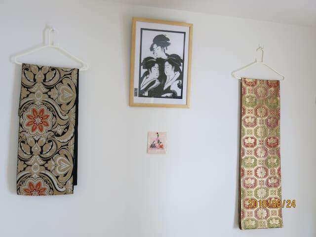 切り絵や和服の帯
