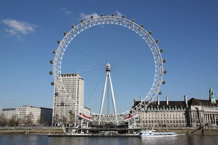 London Eye Serviced Apartment!