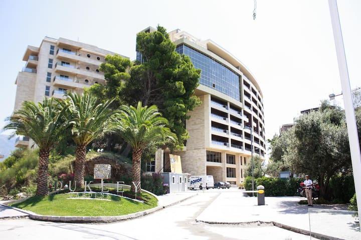 Harmonia Apart Hotel ****