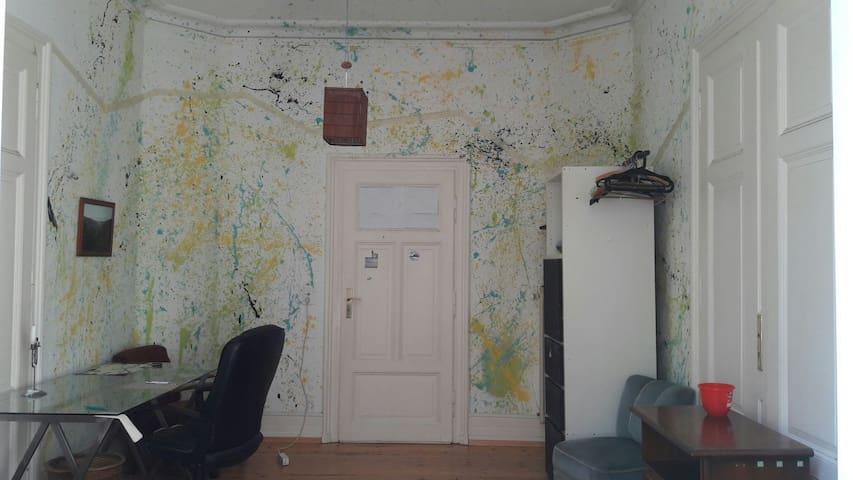 Private room in the heart of Frankfurt - Fráncfort del Meno - Departamento
