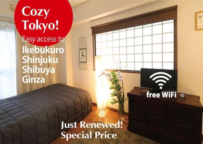 NowSpecialPrice IKEBUKURO/OTSUKA_T10 - Toshima-ku - Apartment