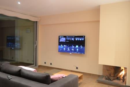 Luxury beach apartment - Amazing views - Blanes - Pis