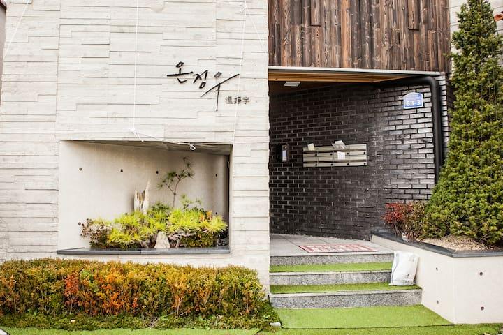 온정우(28평) 정감있고 조용한 집