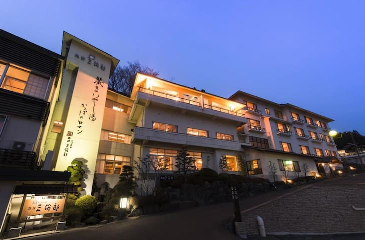Tougata Onsen in Miyagi Prefecture You can see the large panorama of Mountain Zao【With breakfast】離れ