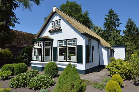 A perfectly located house in Nijeberkoop, close to the Drents-Friese Wold
