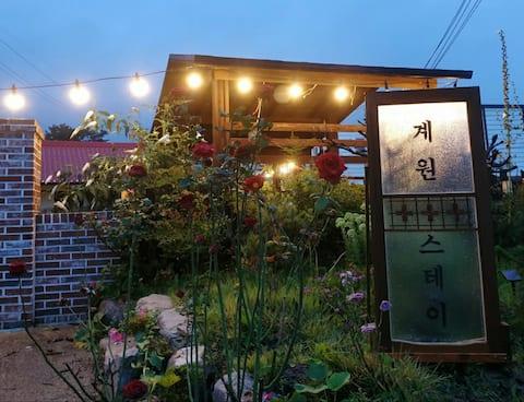 바닷가 독채민박 계원스테이