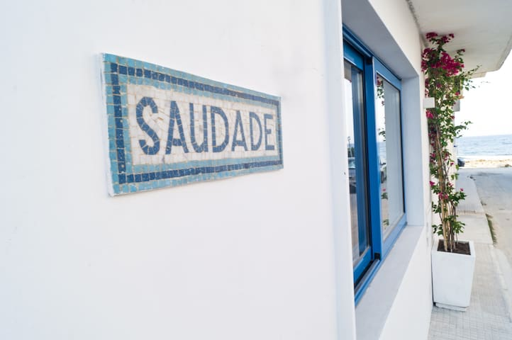 Private 2 Bedroom House 10 meters from the beach