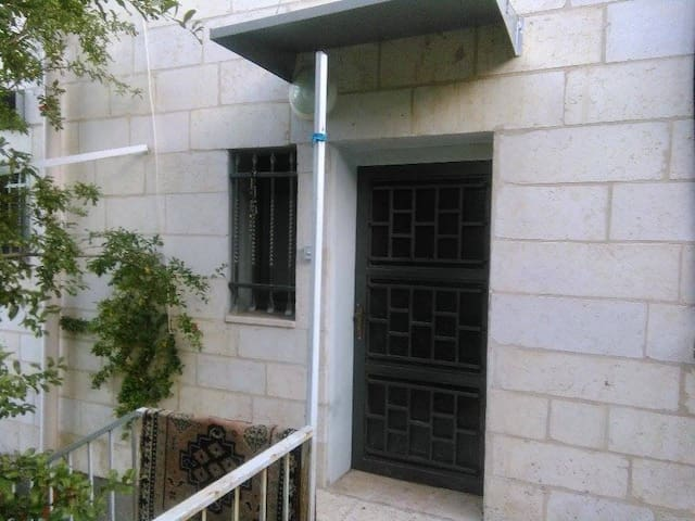 Haroun Guest house - PS - Apartment