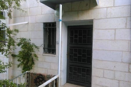 Haroun Guest house