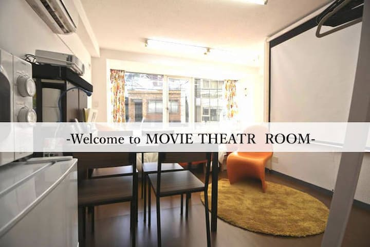 4MIN-ST|IKEBUKURO|MOVIE THEATER! - Toshima-ku - Lägenhet