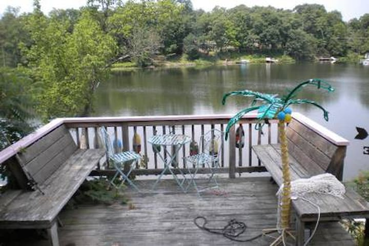 The House on Ballston Lake