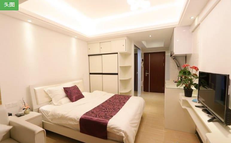 雅居酒店公寓 - Foshan - Apartament