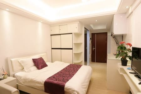 雅居酒店公寓 - Foshan