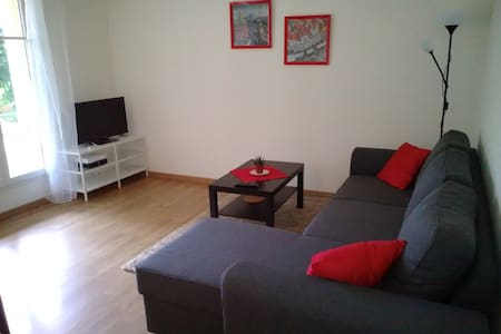Flat near Disney/Paris - Apartament