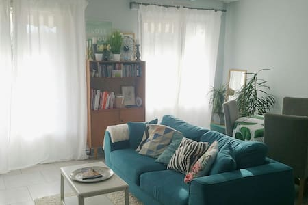 Bel appartement tout confort - Sens - Wohnung