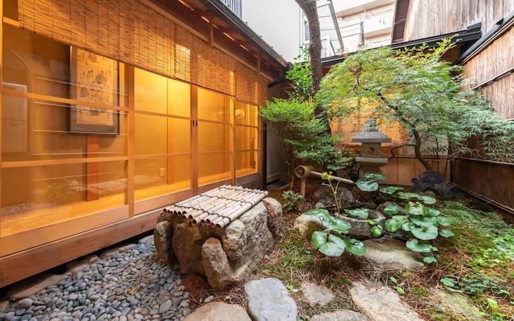 京恋-松家(kyokoi Matsuya) 百年町屋*市中心位置*超大庭院*豪华体验
