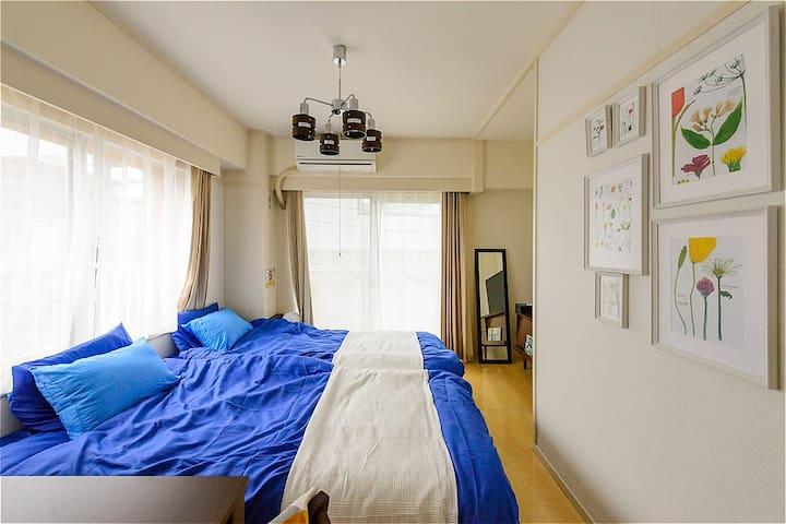 Comfy Apt for 3 with WiFi nrSTA EasyAccessAnywhere - Shinjuku-ku - Apartamento