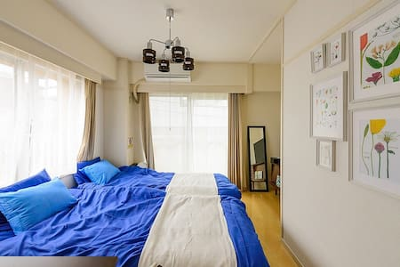 Comfy Apt for 3 with WiFi nrSTA EasyAccessAnywhere - Shinjuku-ku - Pis