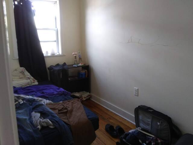 Shure Bedroom in Eastie | Upper Bunk *Downtown*