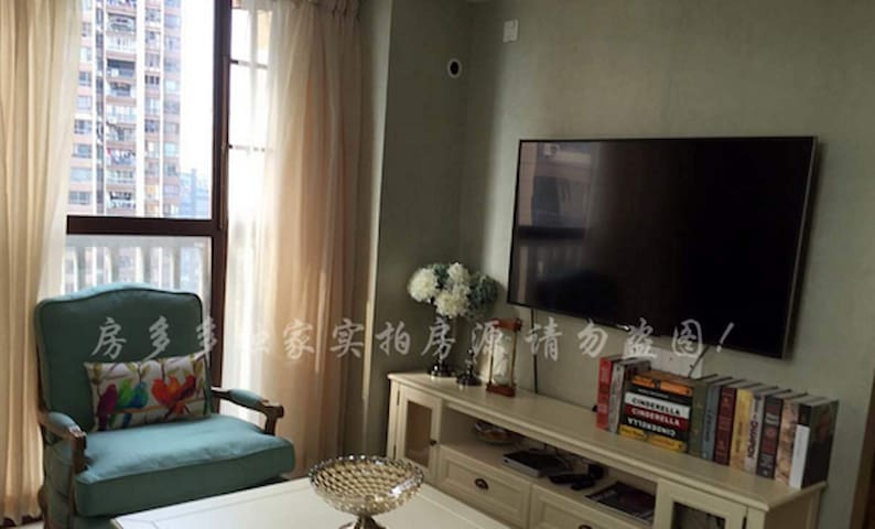 精装修,家具家电齐全,拎包入住 - Nanning Shi - Casa