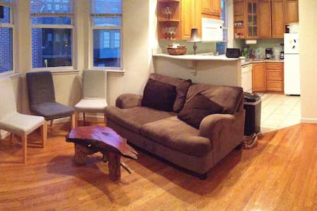 Washington Square West Bedroom Available - Philadelphie - Appartement