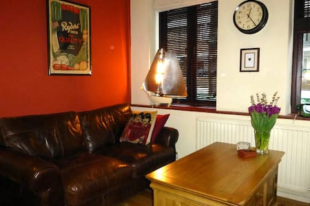 Cosy apartment in Covent Garden  - London - Apartment