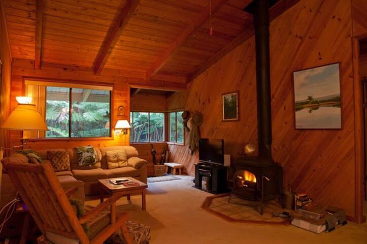 Cymbidium House in Volcano Village - 5 min to Park - Volcano - House