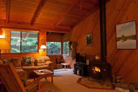 Cymbidium House in Volcano Village - 5 min to Park - Volcano - Rumah