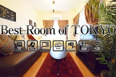 40%OFF 5min walk to Nippori Sta. Near Asakusa#AS17 - Arakawa-ku