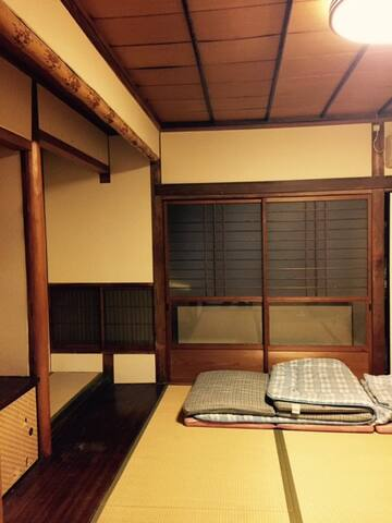 Special Low Rate Ryokan Style - Ōsaka-shi - บ้าน